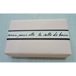 Bath Soap, 170g  Lily of the Valley Just Pink Packaging